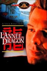 L'année du dragon Poster