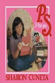 Image for movie P.S. I Love You (1981)