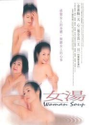 Streaming Full Movie Woman Soup (2001)