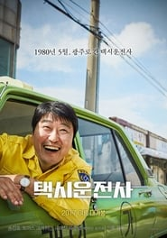 A Taxi Driver streaming vf