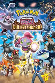 Pokémon 18 - Hoopa Et Le Choc Des Légendes streaming vf