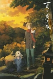 Natsume's Book of Friends: The Waking Rock and the Strange Visitor