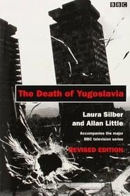 The Death of Yugoslavia (1995)
