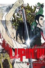 Lupin III : La Brume de Sang de Goemon Ishikawa streaming vf