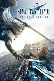 Final Fantasy VII: Advent Children streaming vf