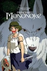 Princess Mononoke streaming vf