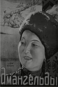 Amangeldy (1938)