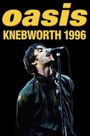 Oasis: Knebworth 1996 (2021)
