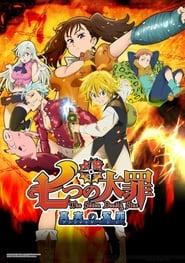 Nanatsu no Taizai (Seven Deadly Sins): Temporada 2