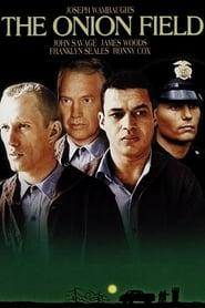 Tueur de flics Poster