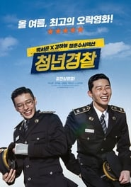 Midnight Runners streaming vf