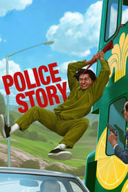 image for movie Police Story (1988)