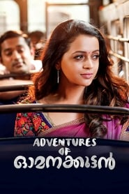 Adventures of Omanakuttan streaming vf