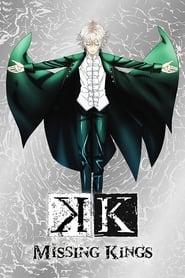 K: Missing Kings movie full