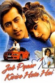 Jab Pyaar Kisise Hota Hai 1998 Hindi Movie AMZN WebRip 400mb 480p 1.2GB 720p 4GB 7GB 1080p