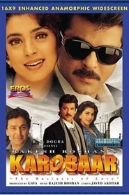 Karobaar 2000 Hindi Movie AMZN WebRip 400mb 480p 1.2GB 720p 4GB 10GB 1080p