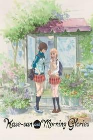 Kase-san and Morning Glories streaming vf