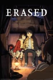 Erased: Temporada 1