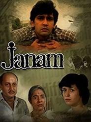 image for movie Janam (1988)
