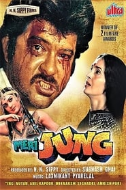 Meri Jung streaming vf