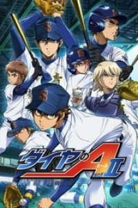 Ace of Diamond streaming vf