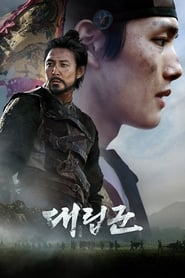 Streaming Movie Warriors of the Dawn (2017)