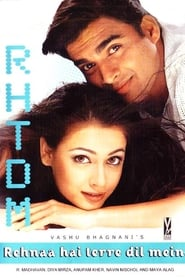 image for movie Rehnaa Hai Terre Dil Mein (2001)