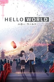 Hello World streaming vf