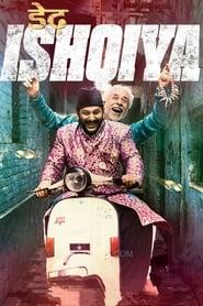 Dedh Ishqiya 2014 Hindi Movie BluRay 400mb 480p 1.3GB 720p 4GB 15GB 1080p