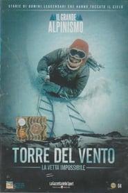 Torre del Vento (1974)