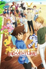 Digimon Adventure: Last Evolution Kizuna streaming vf
