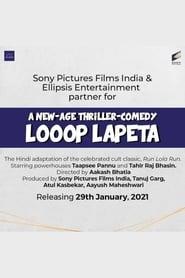 Looop Lapeta (2021)