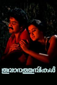 image for movie Thoovanathumbikal (1987)