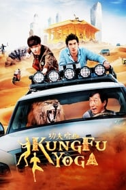 image for movie Kung Fu Yoga (2017)