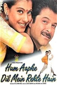 image for movie Hum Aapke Dil Mein Rehte Hain (1999)