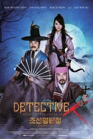 image for Detective K: Secret of the Living Dead (2018)