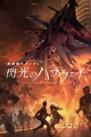 Mobile Suit Gundam : L'éclat de Hathaway streaming vf