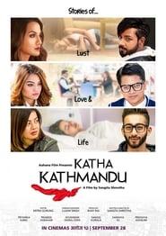 Katha Kathmandu Poster
