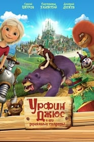 Fabuleuses aventures à Oz Poster