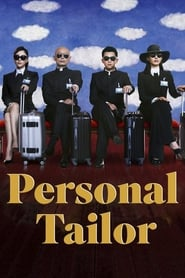image for movie Personal Tailor (2013)