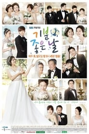 Glorious Day (2014)