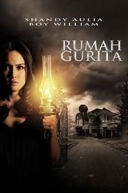 Rumah Gurita (2014)