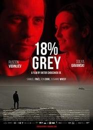 18% Grey (2020)