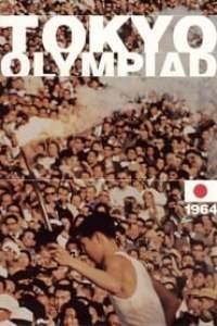 東京オリンピック streaming vf