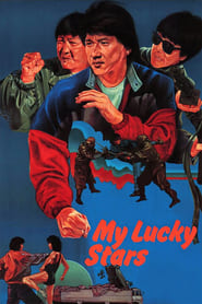 image for movie My Lucky Stars (1985)