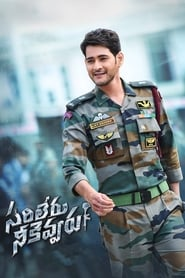 Sarileru Neekevvaru streaming vf
