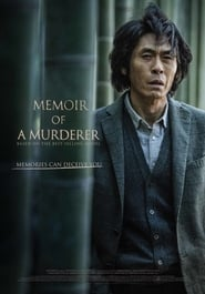 Image for movie Memoir of a Murderer (2017)