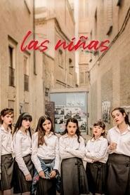Schoolgirls (2020)