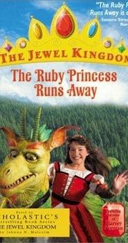 The Ruby Princess Runs Away movie full