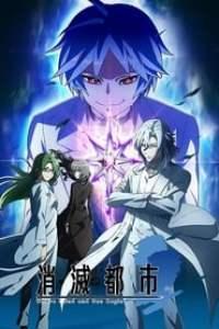 Shoumetsu Toshi streaming vf